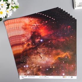 """Бумага для скрапбукинга """"Mr.Painter. Ты моя вселенная 5"""" 190 г/м3, 30.5х30.5 см"""