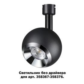 Светильник COMPO, 10Вт LED 4000K, 850лм, цвет чёрный, IP20