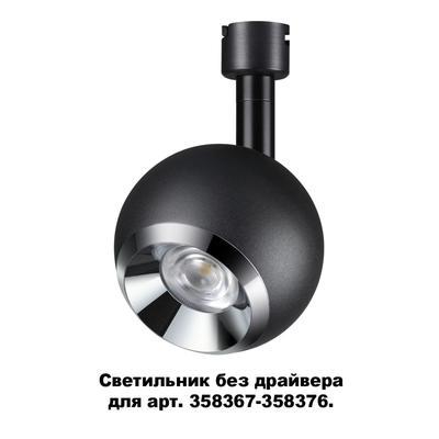 Светильник COMPO, 10Вт LED 4000K, 850лм, цвет чёрный, IP20 - Фото 1