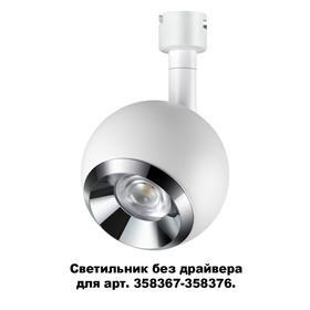 Светильник COMPO, 10Вт LED 4000K, 850лм, цвет белый, IP20