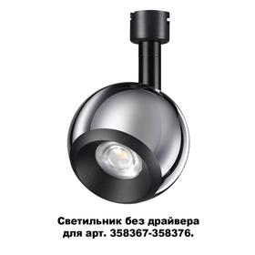 Светильник COMPO, 10Вт LED 4000K, 850лм, цвет хром, чёрный, IP20