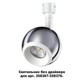 Светильник COMPO, 10Вт LED 4000K, 850лм, цвет белый, хром, IP20