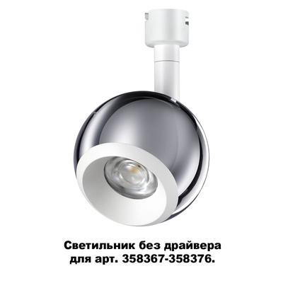 Светильник COMPO, 10Вт LED 4000K, 850лм, цвет белый, хром, IP20 - Фото 1