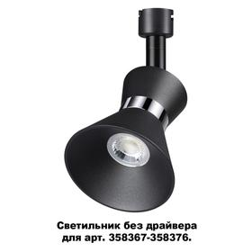 Светильник COMPO, 10Вт LED 4000K, 800лм, цвет хром, чёрный, IP20