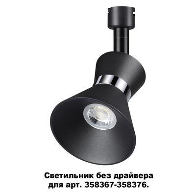 Светильник COMPO, 10Вт LED 4000K, 800лм, цвет хром, чёрный, IP20 - Фото 1