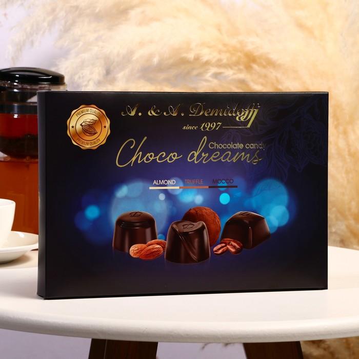 Ассорти конфет из тёмного шоколада (трюфель, миндаль, мокко), 110 г