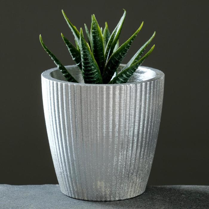 Кашпо «Красота», серебрянное, 9 х 8 см