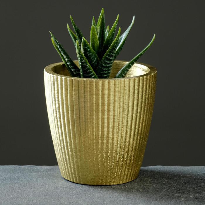 Кашпо «Красота», золотое, 9 х 8 см