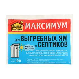 """Препарат для септиков и выгребных ям """"Максимум"""", 100 г"""