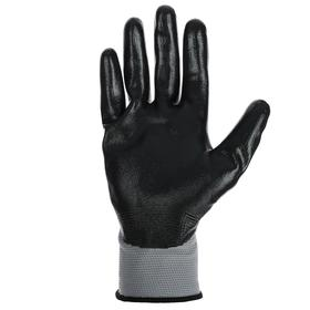 Перчатки Sensor Nitrile 1001, размер 10 Ош