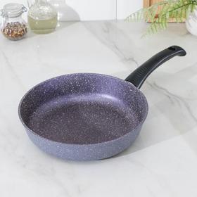Сковорода CAStA Provenced, d=4 см, фиолетовый гранит