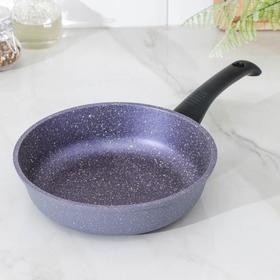 Сковорода CAStA Provenced, d=22 см, фиолетовый гранит