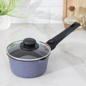 Ковш CAStA Provenced, 1,3 л, съёмная ручка, стеклянная крышка, антипригарное покрытие, фиолетовый гранит