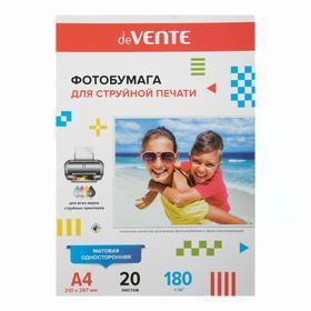 Фотобумага A4 для струйных принтеров deVENTE 180 г (20 листов), матовая, односторонняя, в пластиковом пакете с европодвесом