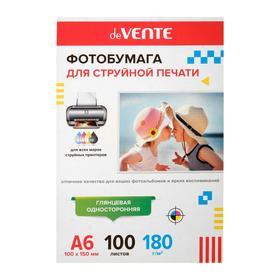 Фотобумага A6 (100 х 150) для струйных принтеров deVENTE 180 г (100 листов), глянцевая, односторонняя, в пластиковом пакете с европодвесом
