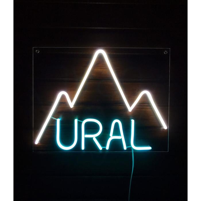 Неоновая вывеска «URAL», 49х37 см
