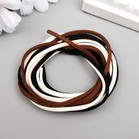 Набор декоративных шнуров 3 шт, 1,5 мм х 0,9 м, кож.зам