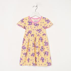Сарафан для девочки, цвет жёлтый, рост 98-104 см Ош
