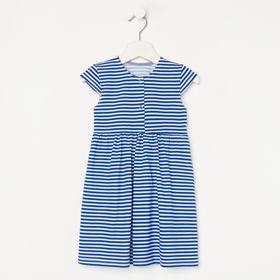 Платье для девочки, цвет голубой/белый, рост 98-104 см Ош