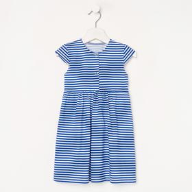 Платье для девочки, цвет голубой/белый, рост 110-116 см Ош
