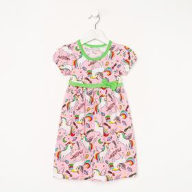 Платье для девочки, цвет розовый, рост 98-104 см Ош