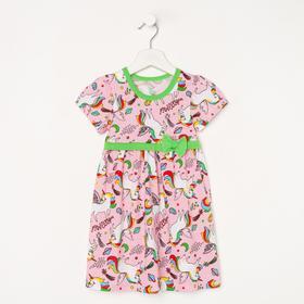 Платье для девочки, цвет розовый, рост 110-116 см Ош