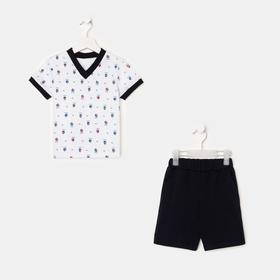 Комплект для мальчика, цвет белый/чёрный, рост 110-116 см Ош