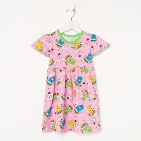 Сарафан для девочки, цвет светло-розовый, рост 98-104 см Ош