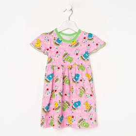 Сарафан для девочки, цвет светло-розовый, рост 110-116 см Ош