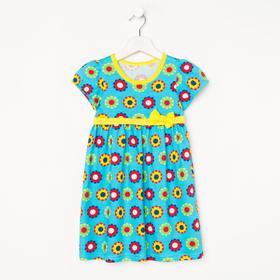 Платье для девочки, цвет синий, рост 98-104 см Ош