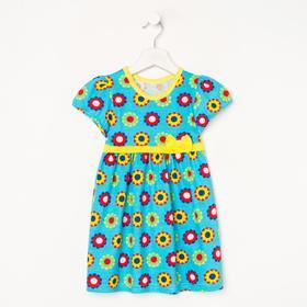Платье для девочки, цвет синий, рост 110-116 см Ош