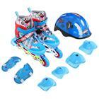 Роликовые коньки Hot Wheels, PU колёса со светом, в комплекте с защитой и шлемом, размер XS (26-29) - Фото 1