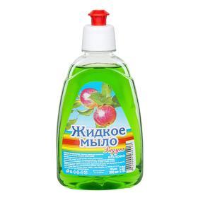 Жидкое мыло « Радуга » яблоко, пуш-пул, 300 мл