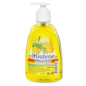 Жидкое мыло «Радуга» лимон, с дозатором, 300 мл