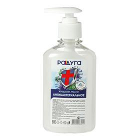Жидкое мыло «Радуга» антибактериальное ДОЗАТОР, 250 мл