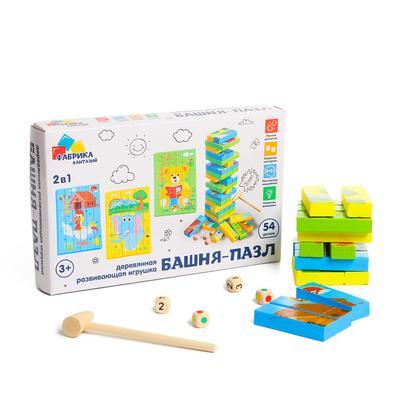 Деревянная игрушка 2 в 1 Пазл + Башня «Слоник и Мишка» - Фото 1