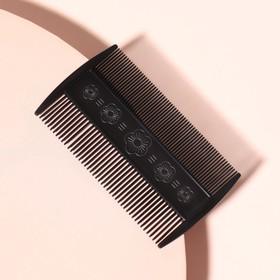 Расчёска двусторонняя, цвет чёрный Ош