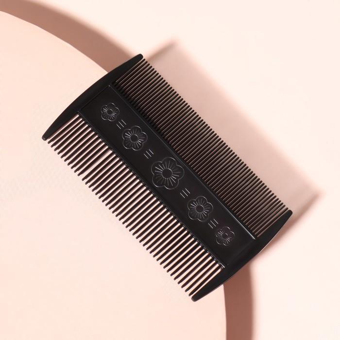 Расчёска двусторонняя, цвет чёрный