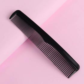 Расчёска комбинированная, цвет чёрный