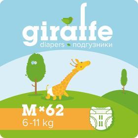 Подгузники «Lovular» Giraffe, 6-11кг, 62 шт/уп