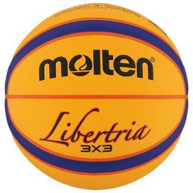 "Мяч баск. ""MOLTEN B33T5000"" р. 6, FIBA Appr, 12пан, композит.кожа (ПУ),бут.кам,нейл.корд,жел"
