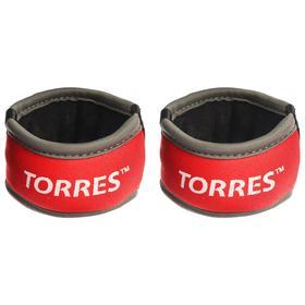 """Утяжелители на запястье """"TORRES 0,5 кг"""" арт.PL607605, (2штх250г), нейлон, металл. песок, кра"""