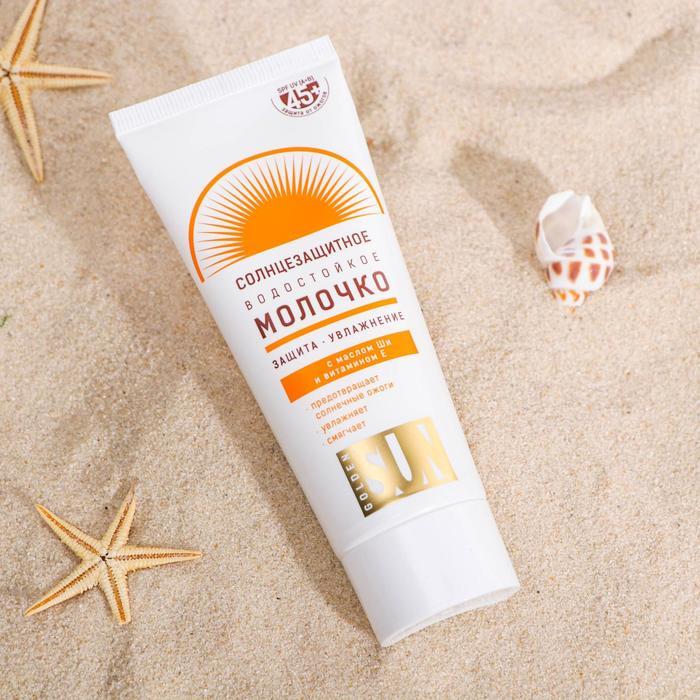 Солнцезащитное молочко Golden Sun SPF-45 UV AB водостойкое 60 мл