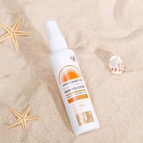"""Солнцезащитное молочко-спрей """"Golden Sun"""" SPF-25+ UV (A+B) водостойкое 60 мл"""