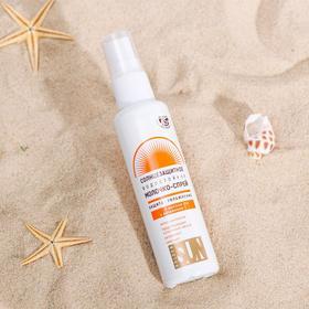 """Солнцезащитное молочко-спрей """"Golden Sun"""" SPF-45+ UV (A+B) водостойкое 60 мл"""