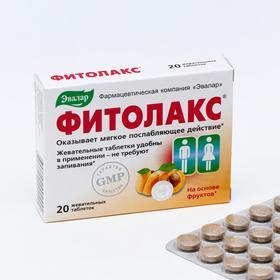 Фитолакс, 20 жевательных таблеток по 0.5 г