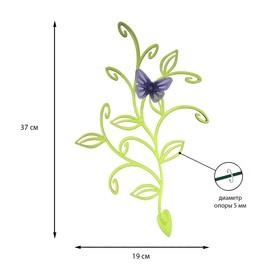 Шпалера, 37 × 19 × 0.5 см, пластик, цвет МИКС, «Бабочка на ветке», Greengo Ош