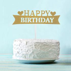 Топпер Happy Birthday, с сердцами, цвета МИКС