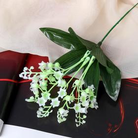 Цветы искусственные 'Ландыши' 23см Ош