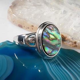 Кольцо 'Галиотис' овал мини, цвет зелёный в серебре, размер МИКС Ош